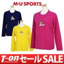 【30%OFF SALE】MUスポーツ/M.U.スポーツ/エムユー スポーツ/セーター クルーネック