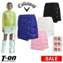 【30%OFF SALE】キャロウェイアパレル/キャロウェイ ゴルフ/スカート ダウンスカート