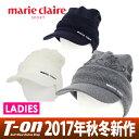マリ クレール/マリクレール スポーツ/キャップ ニットキャップ つば付ニット帽 フラワー柄