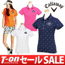 【30%OFF SALE】キャロウェイアパレル/キャロウェイ ゴルフ/ポロシャツ 半袖 吸汗速乾 保