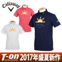キャロウェイアパレル/キャロウェイ ゴルフ/ハイネックシャツ 半袖ハイネックシャツ