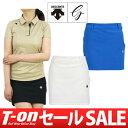 【30%OFF SALE】デサント/デサント ゴルフ/スカート インナーパンツ一体型 ストレッ