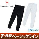 ジュン&ロペ/ジュン アンド ロペ/レギンス 10分丈レギンス UPF50+ 吸汗速乾 ストレッ