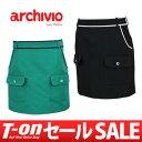 アルチビオ archivio レディース スカート 後ろフリルデザイン パイピングカラー ポケ