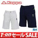 【30%OFF SALE】カッパ カッパゴルフ Kappa Golf レ