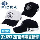 フィドラ FIDRA メンズ キャップ サイズ調節可能 防虫