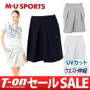 【30%OFF SALE】MUスポーツ エムユー スポーツ M.U SPORTS MUSPORTS レディース スカ