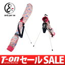 【30%OFF SALE】アンパスィ and per se レディース クラブケース セルフクラブケース