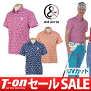 【30%OFF SALE】アンパスィ and per se ...