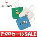 【50%OFF SALE】ジュン&ロペ ジュンアンドロペ J...