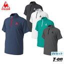 ルコックスポルティフ le coq sportf メンズ ポロシャツ 半袖ハーフジップシャツ ハイネックシャツ M〜3Lまでご用意 UVカット ワンポイントロゴ ゴルフウェア