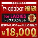 Adabat-w1-t_top