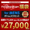 Dwd-m2-t_top
