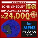John-m1-t_top
