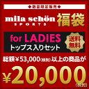 Mila-w2-t_top