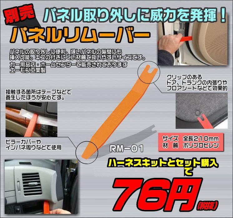 ■エクシーガ YA4・5・9 H20.6〜H2...の紹介画像2