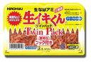 釣りえさ ヒロキュー 冷凍エサ(刺し餌)生イキくん ツインパック 赤アミ
