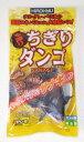釣りえさ ヒロキュー 冷凍エサ(練りエサ)本練りちぎりダンゴ サナギ