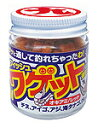 釣り餌 マルキュー 配合エサ 練りエサ 生タイプ 常温製品 フィッシュ ワゲットM