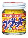 釣り餌 マルキュー 配合エサ 練りエサ 生タイプ 常温製品フィッシュ ワゲットS/アミノ酸/イエロー
