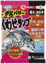 釣り餌   マルキュー   配合えさ  チヌパワーくわせダンゴ