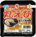 釣り餌   マルキュー   冷凍えさ(不凍タイプ)  くわせ丸エビ