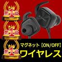 【送料無料】Bluetooth イヤホン マグネットスイッチ iphone スマホ 防水 カナル型 T-PRO