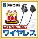 ショッピング Bluetooth イヤホン ワイヤレス イヤホン マグネットスイッチ iphone8 andoroid スマホ 防水 カナル型 T-PRO
