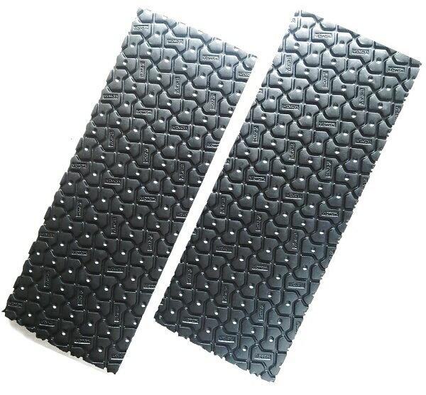 【vibram ビブラム】靴底修理 8327 WOODSTOCK  スポンジ板 (シューリペア・オールソール)