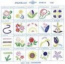 ●メール便● オリムパス フランス刺繍キット 基本縫 5型