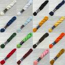 コロン製絲 刺し子糸 単色(袋入り) 全16色セット(145mカセ×16個)