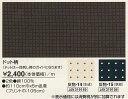 ●メール便● オリムパス 刺し子布(プリント) ドット柄 生成(きなり)・鉄紺(てつこん)・藍(あい) 【30cm以上10cm単位】