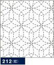 ●メール便● オリムパス 刺し子 花ふきん布パック 伝統柄 藍 花刺し(はなざし) 212