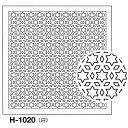 オリムパス製絲 刺し子 花ふきん布パック 星と三つ菱 一目刺し 白 伝統柄 H-1020