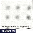 ●メール便● 刺し子 花ふきん布パック 藍 一目刺し用ガイド付き さらしもめん オリムパス製絲 H-2021