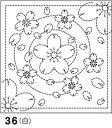 オリムパス製絲 刺し子 花ふきん布パック 水辺の桜(みずべのさくら) 白 和柄 36