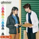 ブルゾン 大きいサイズ メンズ ジャンパー レディース グリマー(glimmer) ライトジャケット 00237LJ