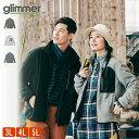 フリース 大きいサイズ メンズ フリースジャケット レディース グリマー(glimmer) リフレクフリースジャケット 00238RFJ