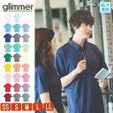 ポロシャツ レディース ボタンダウン ポケット メンズ 半袖 無地 グリマー(glimmer) ドライ 吸汗 速乾 4.4オンス 331abp