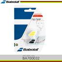 バボラ(Babolat)フラッグダンプx2[イエローx1+ブラックx1](BA700032)[M便 1/4](バボラ ダンパー ラケット ガット 振動 小物 ラケットガ..