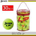 硬式テニスボールスリクソンLP 30球入/1袋エルピー 30球入り/1袋(SLP30BAG)(テニスボール テニス用品 テニサポ グッズ) 05P03Dec16