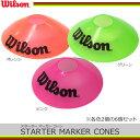 ウィルソン(Wilson)スターター マーカー コーン(6個入セット)[オレンジ/ピンク/グリーン](WRZ259400)(テニス 的当て まと当て 練習器具 ...
