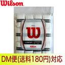 ウィルソン(Wilson)プロオーバーグリップ(12本セット ホワイト)PRO OVERGRIP(WRZ4022)[M便 1/1](グリップテープ テニス テニ...