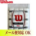 ウィルソン(Wilson)プロオーバーグリップ(12本セット ホワイト)PRO OVERGRIP(WRZ4022)