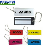 ヨネックス(Yonex)IDタグ(キーホルダー、ネームプレート)[レッド、イエロー、ホワイト、ピンク、シアン](AC500)[M便 1/6](キー 鍵 お名前 おなまえ ネーム 名札 目印 めじるし 雑貨 小物 プレゼント グッズ) 05P03Dec16の画像