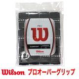 20%OFFウィルソン(Wilson)プロオーバーグリップ(12本セット/ブラック)PRO OVERGRIP12PK BK(WRTO635L)【RCP】(グリップ テープ/ラケット/テニス/ラケット/