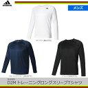 アディダス(adidas)D2M トレーニングロングスリーブTシャツ(BUM89)(メンズ 男性 長袖 Tシャツティーシャツ テニス スポーツウェア ウェ..
