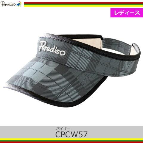パラディーゾ(Paradiso)バイザー[ブラック](CPCW57)(キャップ 帽子 テニス用品 紫外線 UVカット バイザー 試合 テニスサンバイザー 日焼け グッズ メーカー プレゼント 日よけ) 10P30Sep17