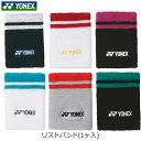 ヨネックス(YONEX)リストバンド (1ヶ入)Wristb...