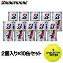ブリヂストン(Bridgestone)XT8プチまとめ買いセット(2個入×10缶)(エックスティーエイト 10缶セット)(ボール プレッシャー ブリヂストン ブリジストン 小物 テニス小物 テニス用品 プレゼント テニサポ グッズ) 05P03Dec16
